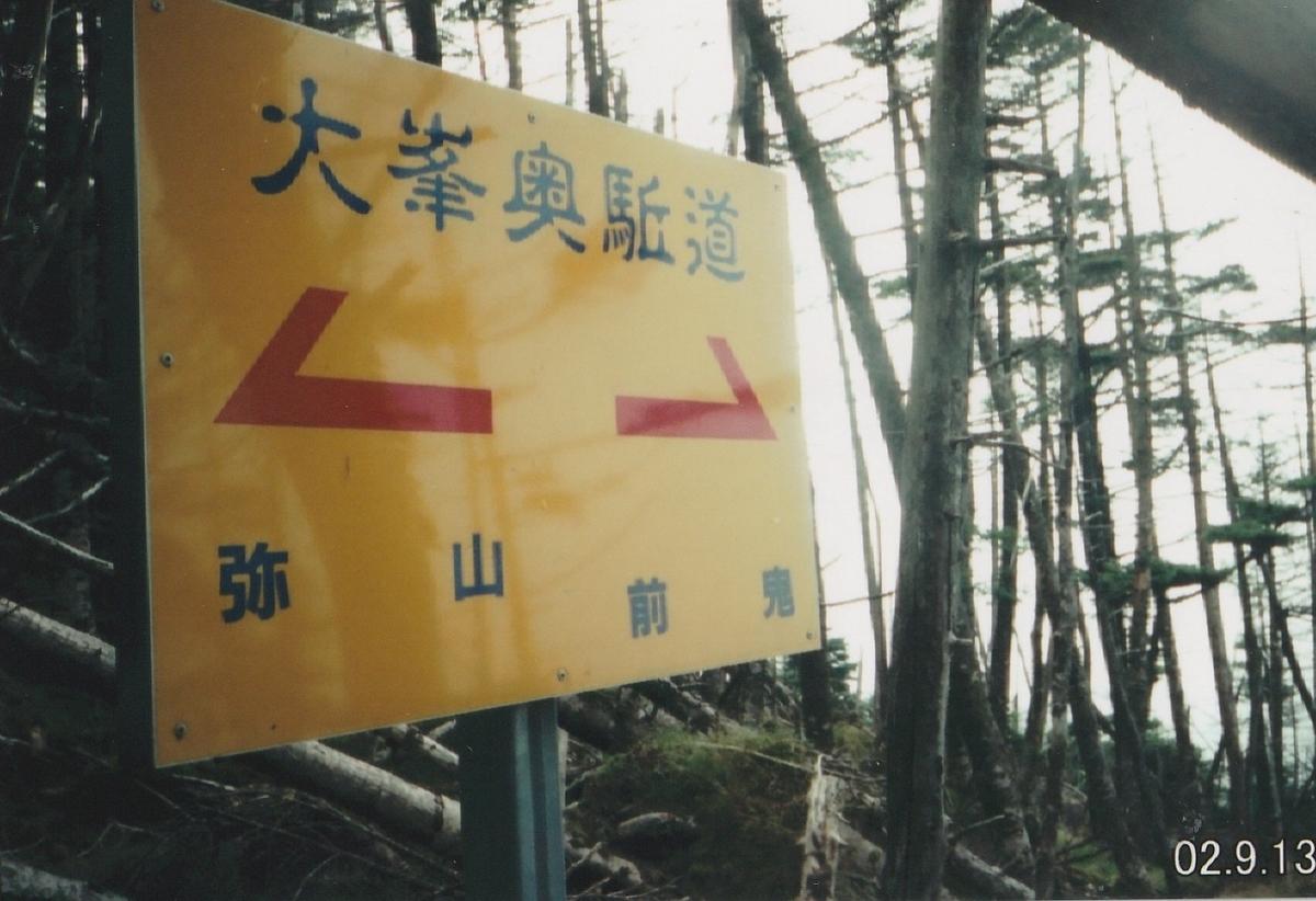 f:id:shiganosato-goto:20210709223514j:plain