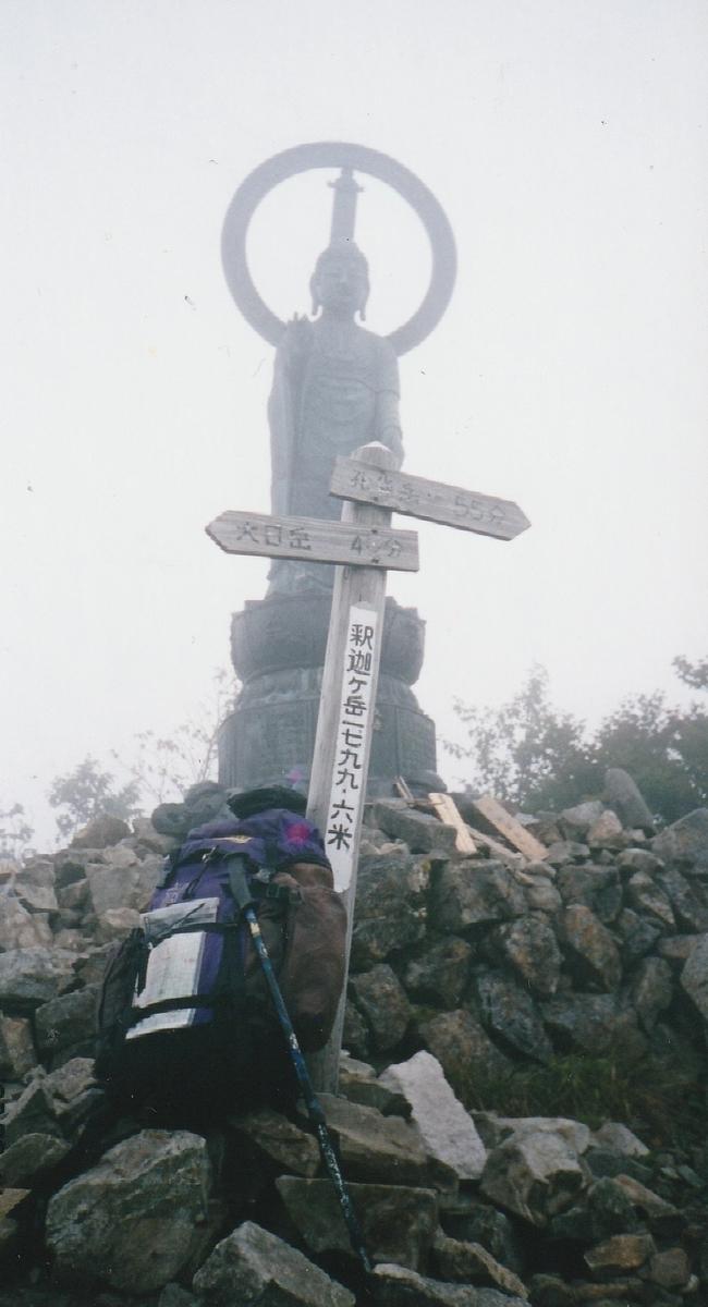 f:id:shiganosato-goto:20210709223852j:plain