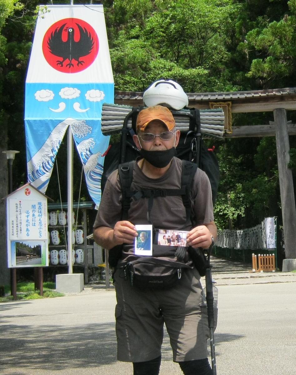 f:id:shiganosato-goto:20210709231719j:plain