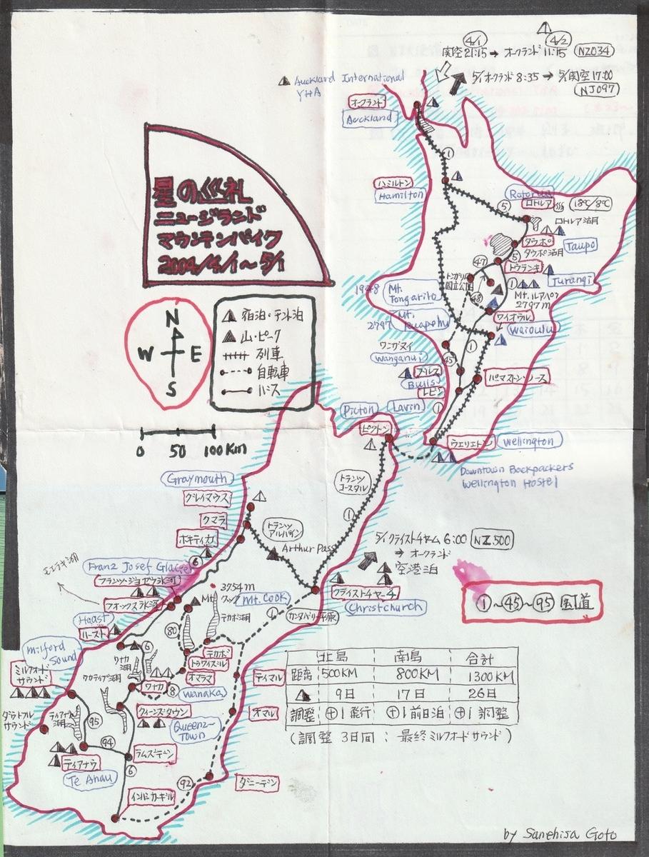 f:id:shiganosato-goto:20210915083053j:plain