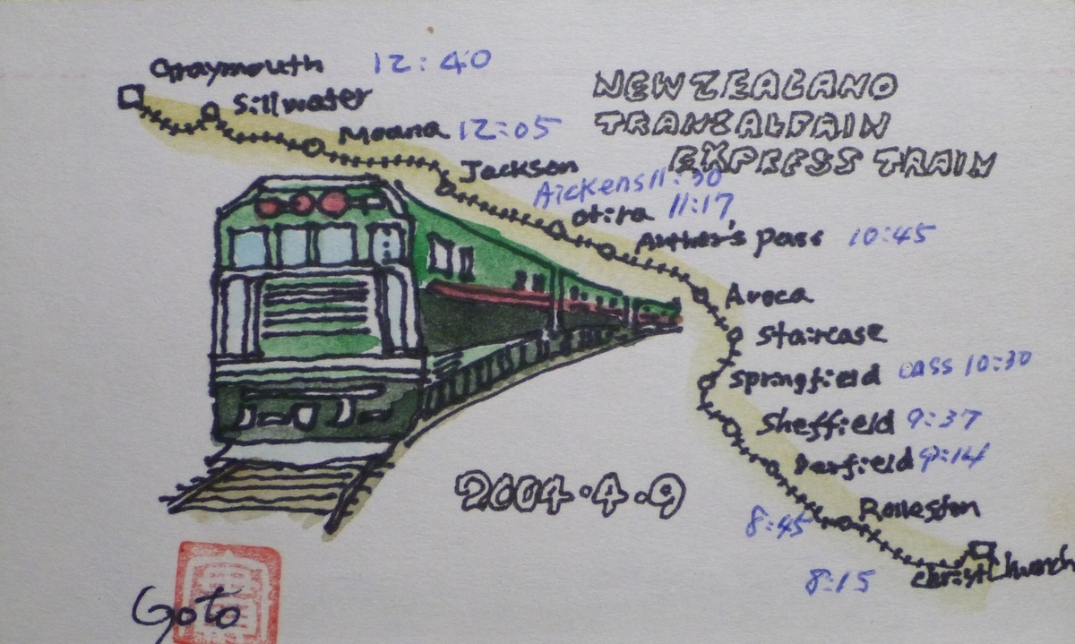 f:id:shiganosato-goto:20210915125806j:plain