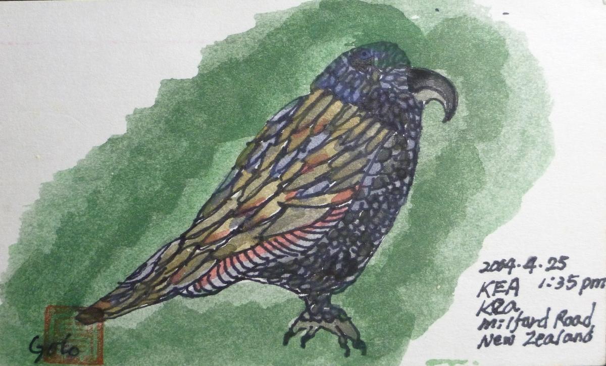 f:id:shiganosato-goto:20210915192509j:plain