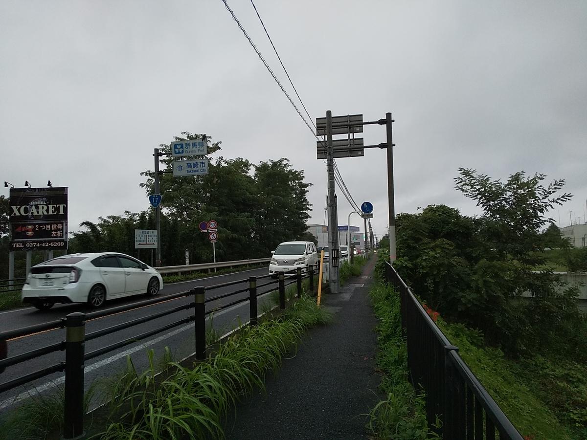f:id:shigasaka:20210104205639j:plain