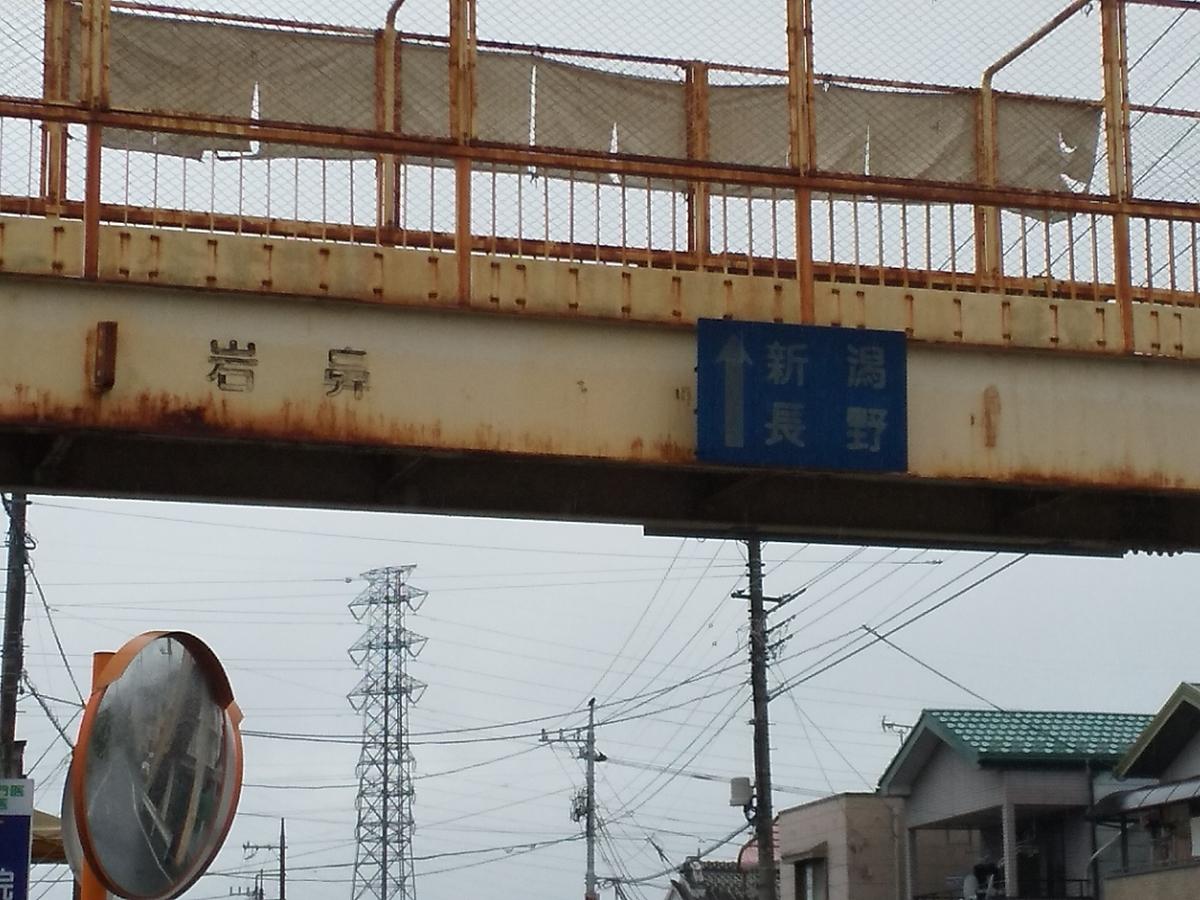 f:id:shigasaka:20210105210749j:plain