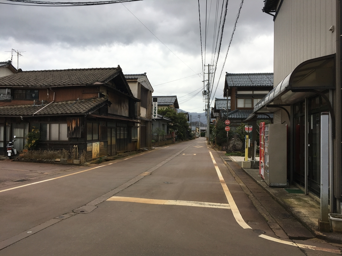 f:id:shigasaka:20210331212719j:plain