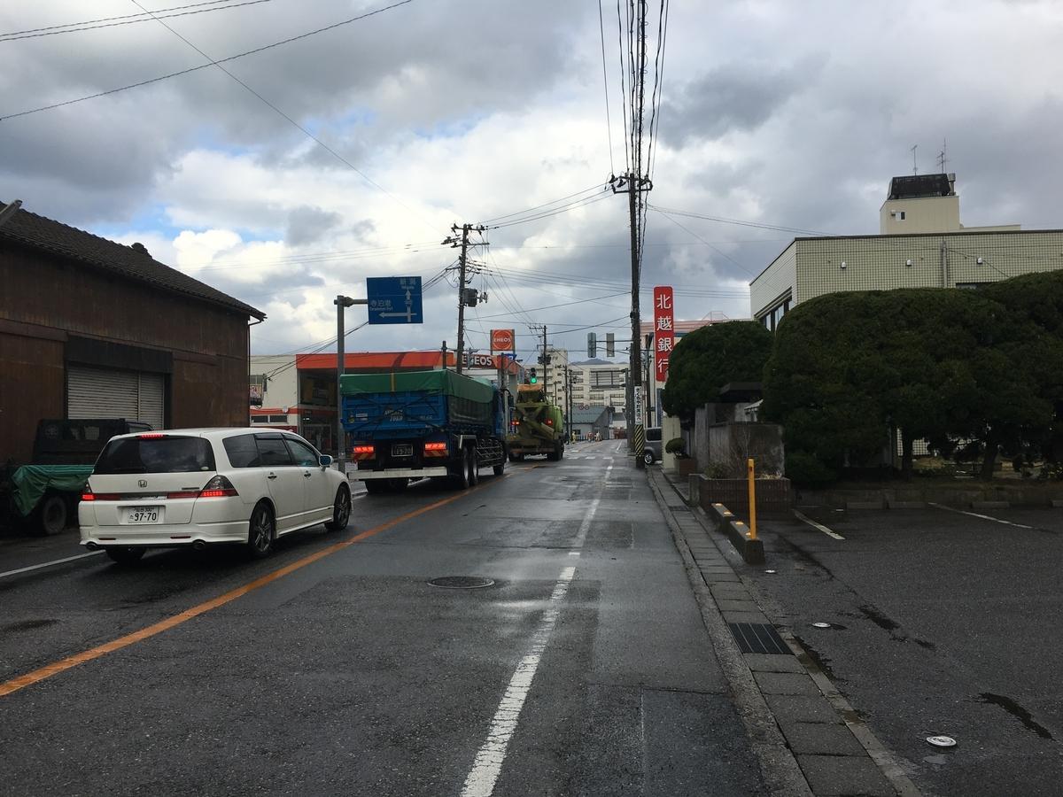 f:id:shigasaka:20210401204640j:plain