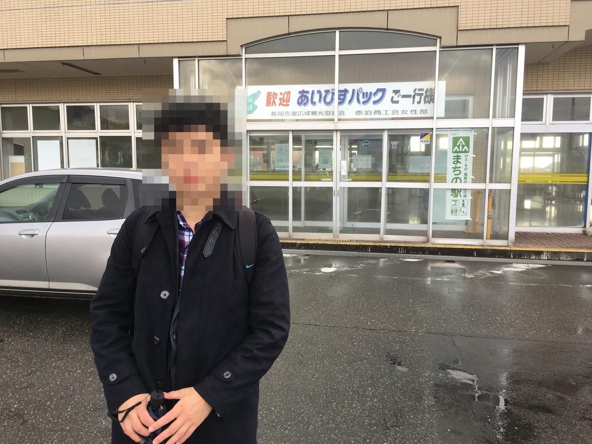 f:id:shigasaka:20210401210946j:plain