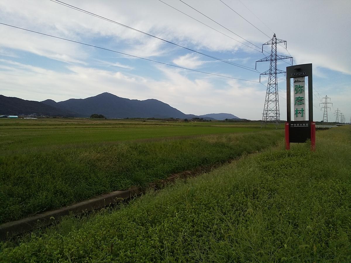 f:id:shigasaka:20210418171008j:plain