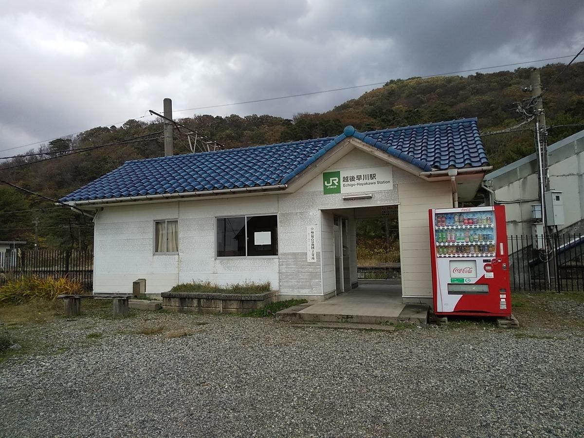 f:id:shigasaka:20210617204430j:plain