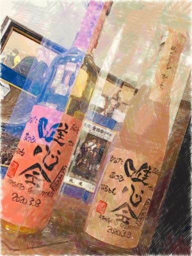 f:id:shigayuishinkai:20200320205904j:image