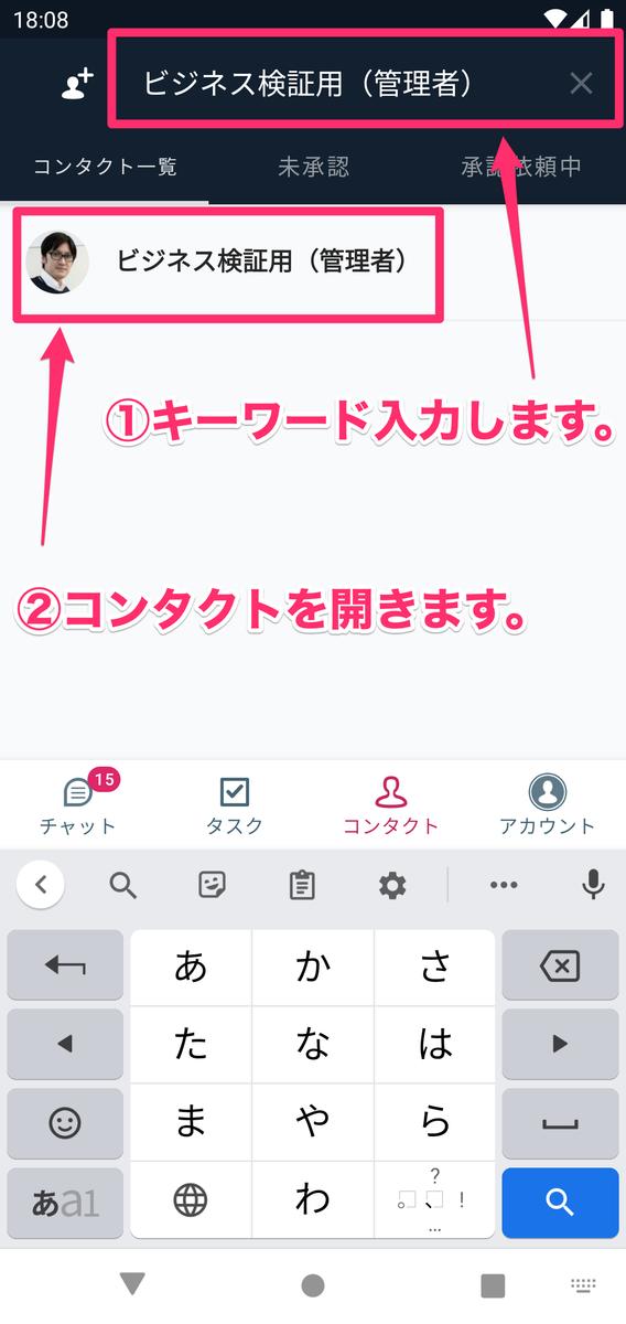 f:id:shige0501:20210512181710p:plain:w300
