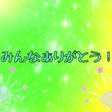 f:id:shige0517-gko:20170211082853j:plain