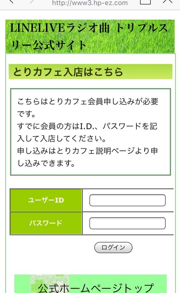 f:id:shige0517-gko:20170216135032j:plain