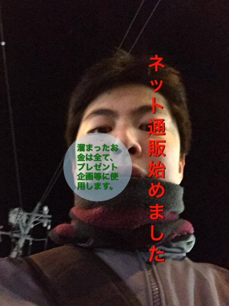 f:id:shige0517-gko:20170225220909j:plain