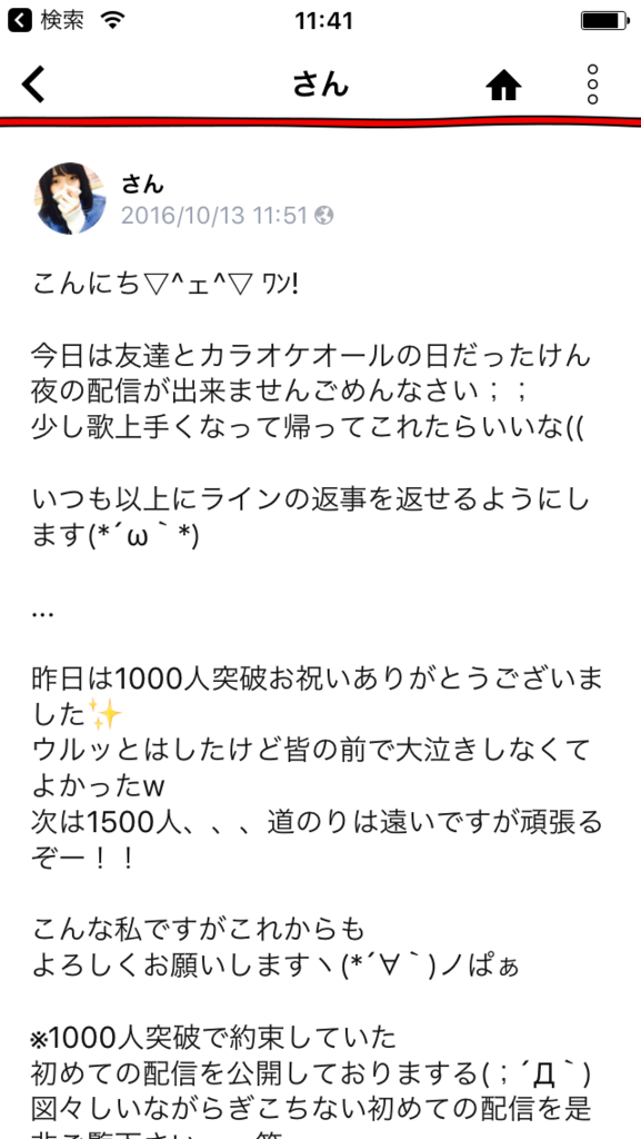 f:id:shige0517-gko:20170311114126p:plain