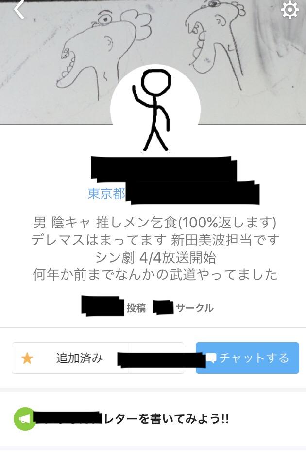 f:id:shige0517-gko:20170313184052j:plain