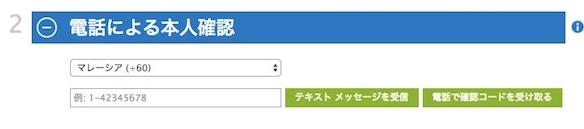 f:id:shige_shigetan:20170305230904p:plain