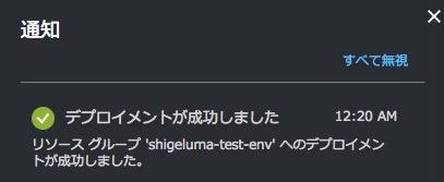 f:id:shige_shigetan:20170318022924j:plain