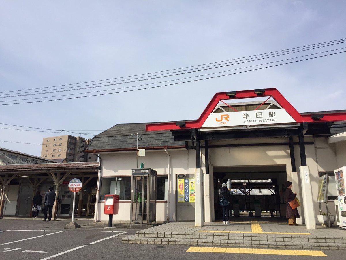 f:id:shige_taro:20190415022230j:plain