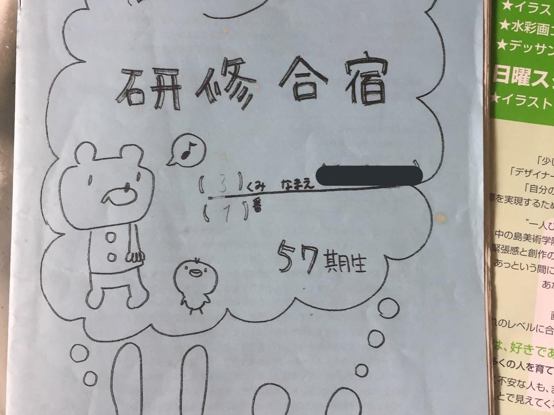 f:id:shige_taro:20210131212052j:plain