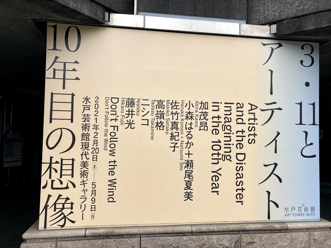f:id:shige_taro:20210430014843j:plain