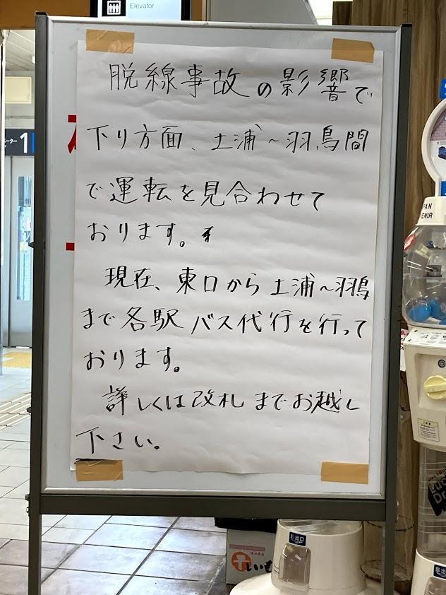 f:id:shige_taro:20210430015009j:plain