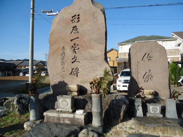 f:id:shigeaki0303:20170118224719j:plain