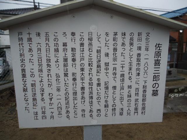 f:id:shigeaki0303:20170211163651j:plain