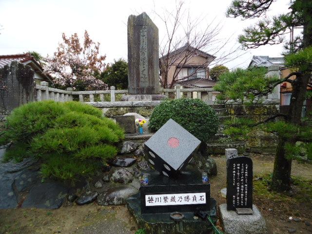 f:id:shigeaki0303:20170429201239j:plain