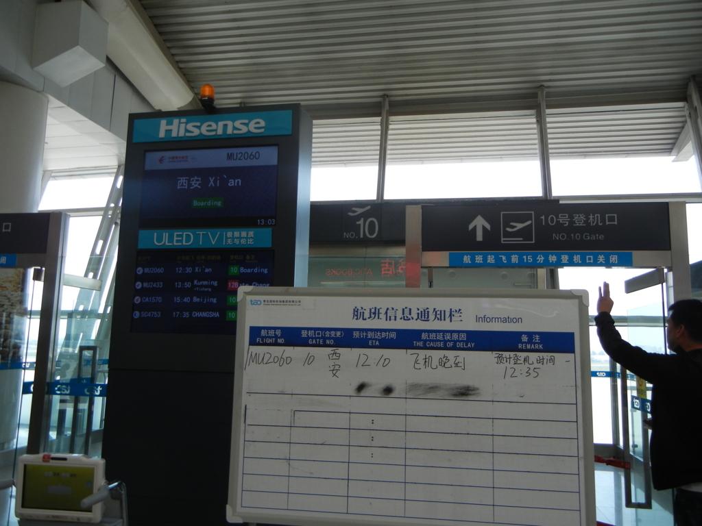 f:id:shigebahn1984:20170413224930j:plain