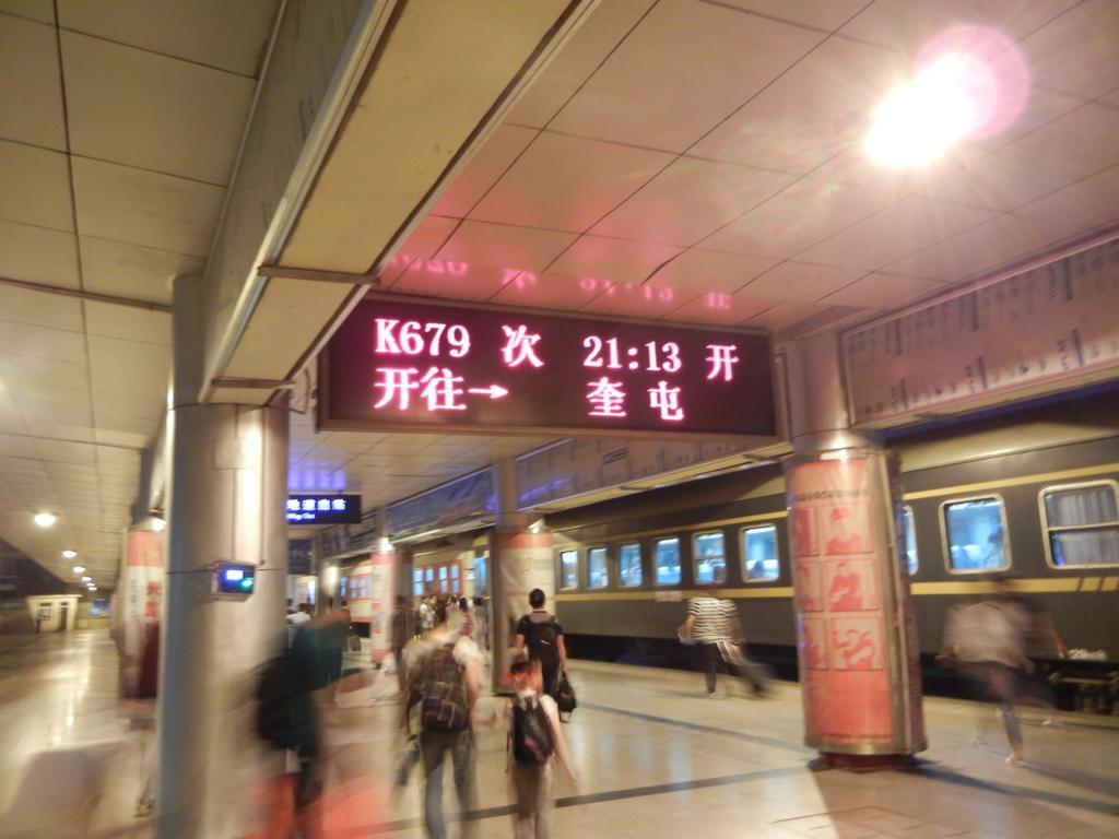 f:id:shigebahn1984:20170418175025j:plain