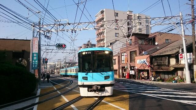 f:id:shigebahn1984:20170430184555j:image
