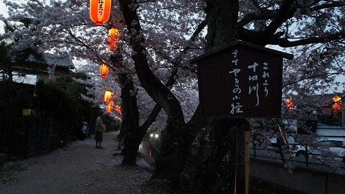 f:id:shigechan1949:20180402204327j:image:w640