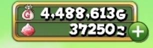 20181223140123