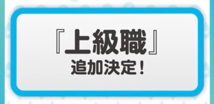 f:id:shigechannel:20200112155203j:plain