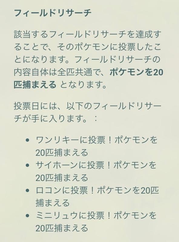f:id:shigechannel:20200123172338j:plain