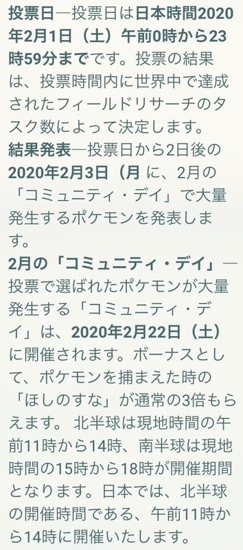 f:id:shigechannel:20200123172343j:plain