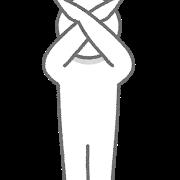 f:id:shigechannel:20200212175952p:plain