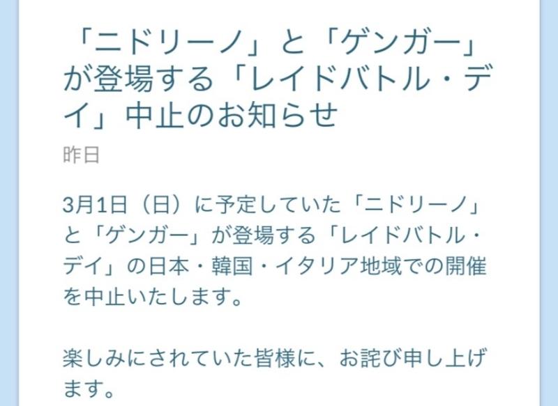 f:id:shigechannel:20200229070021j:plain