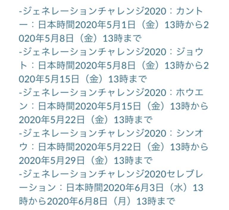 f:id:shigechannel:20200430155317j:plain