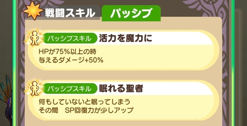 f:id:shigechannel:20200530185405j:plain