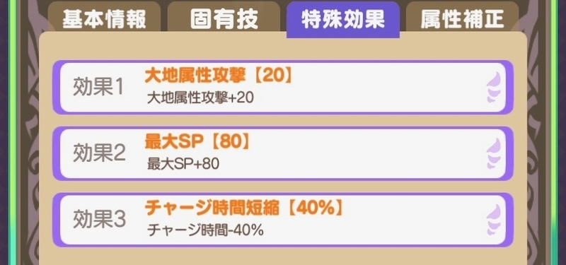 f:id:shigechannel:20200530185421j:plain