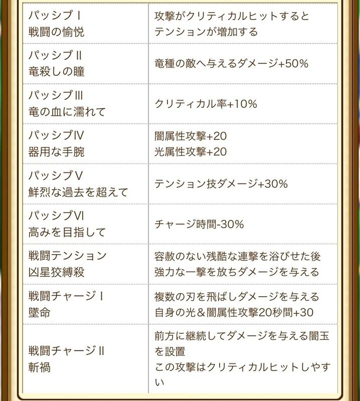 f:id:shigechannel:20200721202608j:plain