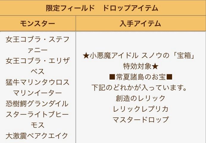 f:id:shigechannel:20200809103500j:plain