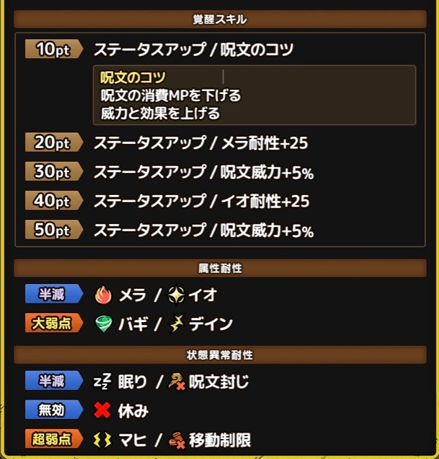 f:id:shigechannel:20201005153629j:plain