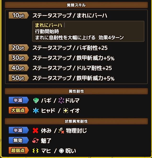 f:id:shigechannel:20201005153643j:plain