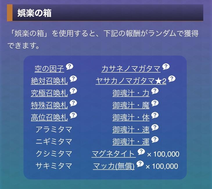 f:id:shigechannel:20201029224734j:plain