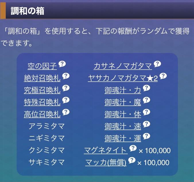 f:id:shigechannel:20201229133901j:plain