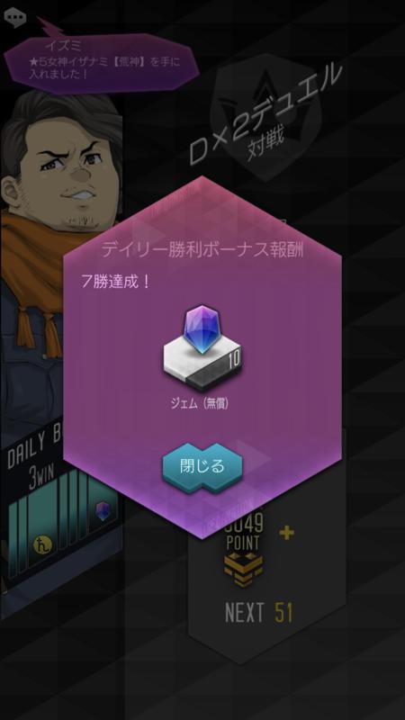 f:id:shigechannel:20210203143706p:plain