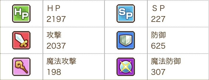 f:id:shigechannel:20210315230415j:plain